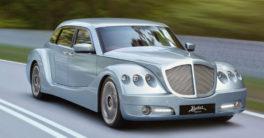 ТОП самых дорогих автомобилей