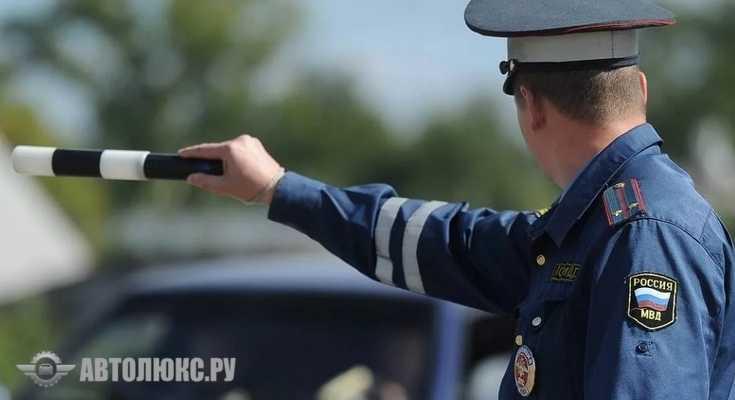 Новые штрафы для водителей