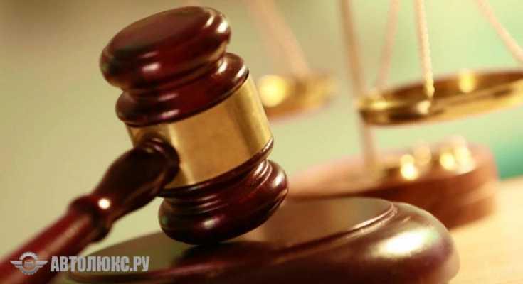 Как подать в суд на городские службы
